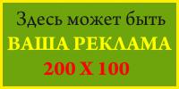 Реклама в Василькове