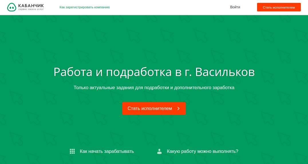 новости города Васильков